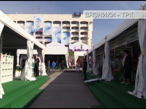 """""""Новости"""" от 24.05.2017"""