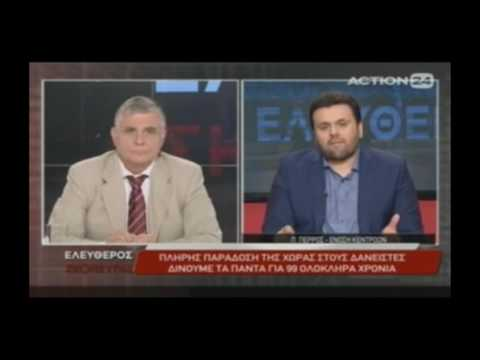 Αποστολόπουλος Πέρρος: Ρίχνοντας ξύλο στον ιδιωτικό τομέα, δεν θα πάρουν έσοδα.