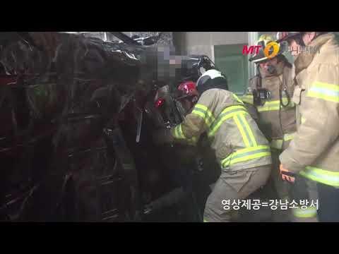 故 김주혁 교통사고, 소방 구조 현장