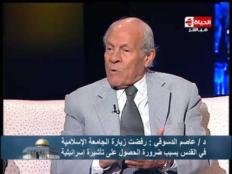 القدس -  د/ عاصم الدسوقي : فى عهد محمد علي كان يصدر ولا يستورد ( مصر الحديثة )