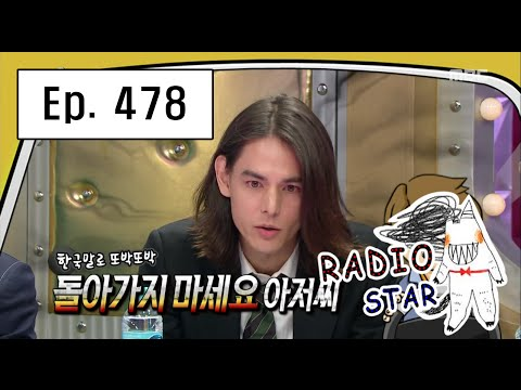 [RADIO STAR] 라디오스타 - Lee Hyun-jae's specialty is acting like foreigner? 20160518
