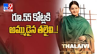 Kanagana Ranaut says 'Thalaivi' will not directly release ..