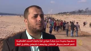 إصابة فلسطينيين بمظاهرات في غزة للمطالبة بكسر الحصار     -