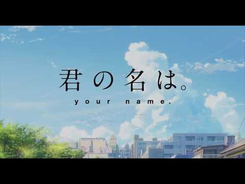 Your Name'