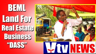 """KGF VTV NEWS-BEML Assets will be turned into Real Estate Business-""""DASS"""" 7th Day Relay Dharana"""