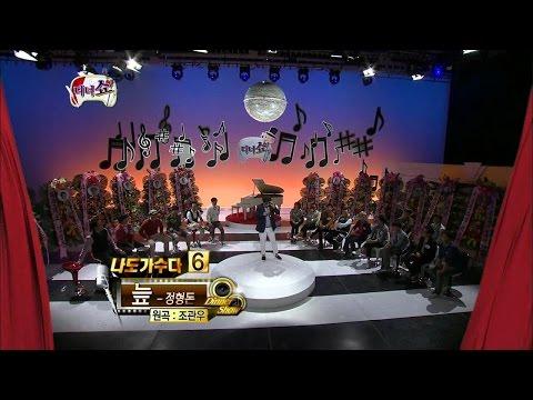 【TVPP】Jeong Hyeong Don - 2011 Festival! Swamp, 정형돈 - 2011 가요제! 형돈의 늪에 빠지다 @ Infinite Challenge