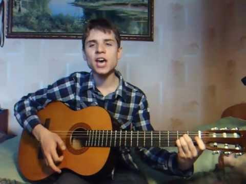 Lissen2 - Далеко (cover)