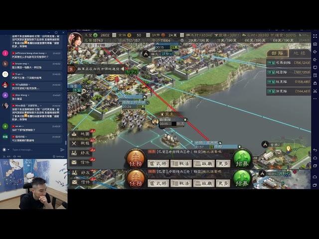 三國志戰略版 千里遠征巴蜀開戰,敵方兵臨城下,七服能否守住五個割劇