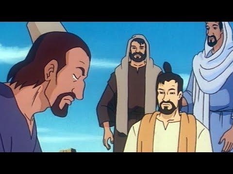 Jésus: Un Royaume Sans Frontières