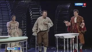 В Омске начнутся «Большие гастроли» Тюменского драматического театра