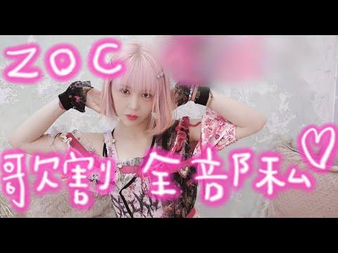 復活!大森靖子ミッドナイト清純異性交遊ラジオ # 21 2020.11.10 #せいこりん