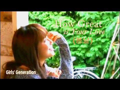 Girls' Generation - 봄날 (How Great is Your Love)