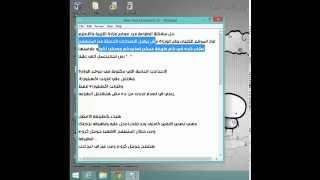 حل مشكلة الطباعة من موقع وزارة التربية والتعليم المصري -