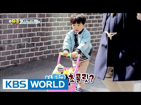 Selling empty bottles to buy ice-cream!!! [The Return of Superman / 2017.04.09]