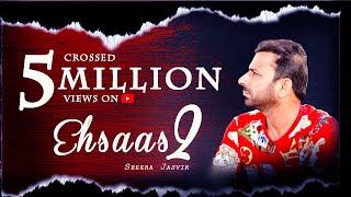 Ehsaas 2 – Sheera Jasvir