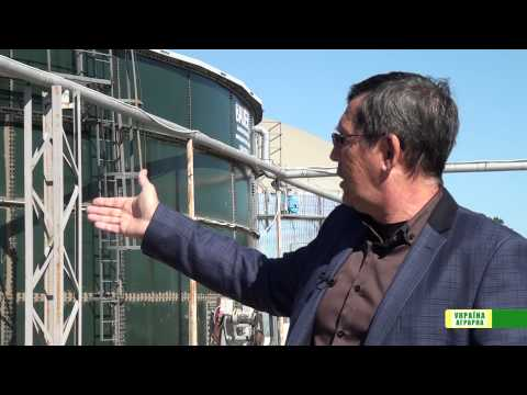 Модернизация производства Агропрайм-Холдинг