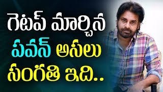 Pawan Kalyan is Spotted in New look..