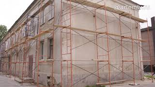 10 домов в Артёме отремонтируют по программе капремонта в этом году