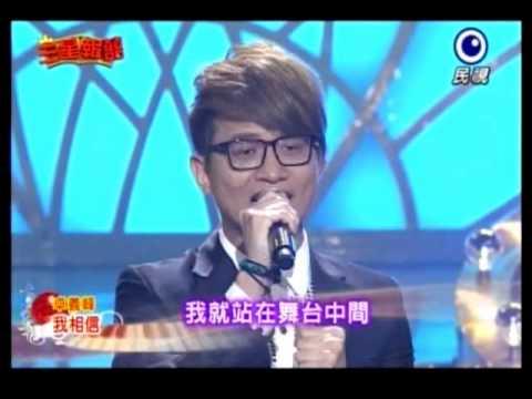 2014.07.05 民視三星報囍—卓義峯-我相信