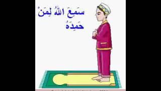 تعليم الصــــــــــلاة للمبتدئين 123     -