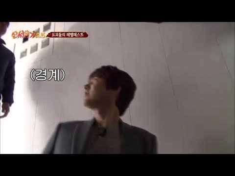 170105 KYUHYUN Surprise English Level Test