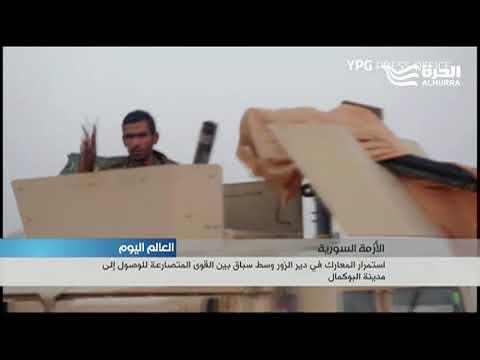 غارة إسرائيلية قرب مطار دمشق تستهدف مستودعا لأسلحة حزب الله اللبناني