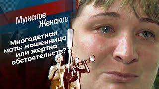 Света - звезда интернета. Мужское / Женское. Выпуск от 16.09.2020