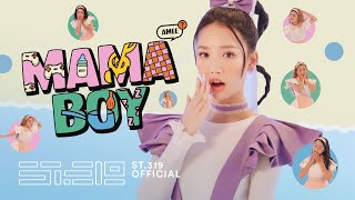 "AMEE - MAMA BOY | Dance Ver. (from album ""dreAMEE"")"
