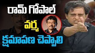 'RGV should Apologise', Babu Gogineni about RGV's GST Con..