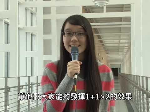 廣達儲備幹部(MA)計畫-MA現身說法
