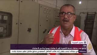 تفاقم معاناة المواطنين في قطاع غزة بسبب استمرار أزمة الكهرباء ...