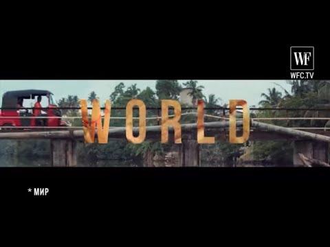 WORLD | Alexander Tikhomirov