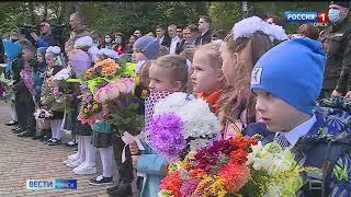 Мэр Омска поздравила учащихся одной из ведущих гимназий города с началом учебного года