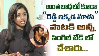 Jr NTR did 'Reddy Ikkada Soodu' dance in a take: Darshini..