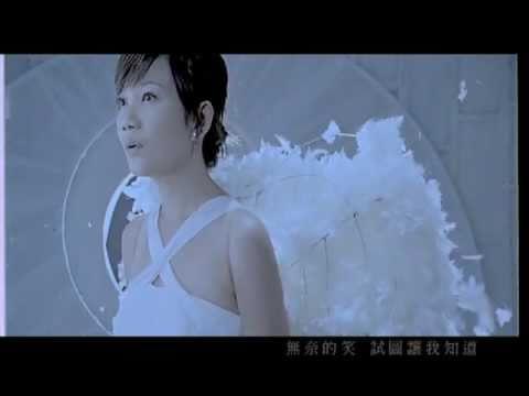 梁靜茹-失憶 MV(480P)