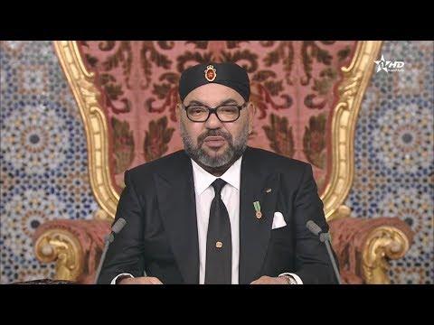 خطاب الملك بمناسبة الذكرى 44 للمسيرة الخضراء