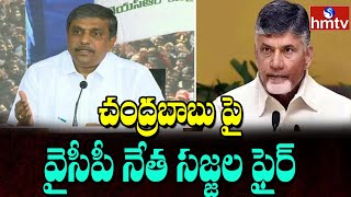 Chandrababu opposing development of Rayalaseema, North And..