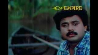 Patanayakan (1996)