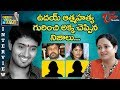 Rude behaviour of Uday Kiran's wife Vishita is raising Dou..