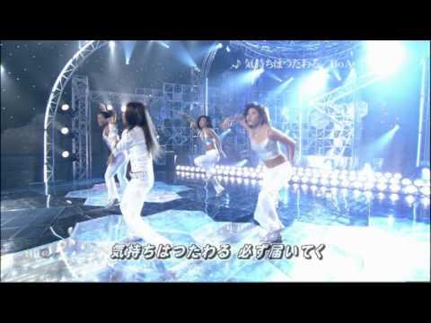 BoA - 2001.12.09 Elevator Talk + Kimochi Wa Tsutawaru
