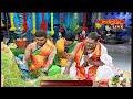 శ్రీ సిద్ది బుద్ధి గణనాథునికి సహస్ర గరికార్చన పూజ | Significance Of Garika Puja | DrJandhyala Sastry  - 47:23 min - News - Video