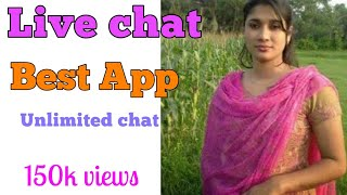 Live Video Chat || Live video chat app free of cost All world