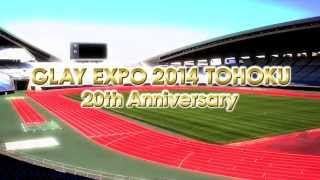 GLAY EXPO PR1