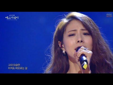 [HOT] Park Ji-Yoon - Phantom, 박지윤 - 환상, Yesterday 20140322