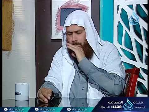 أهل الذكر 2| الدكتور محمد حسن عبد الغفار في ضيافة أحمد نصر 6-3-2018