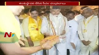 Chandrababu laid foundation stone for Party Central office..