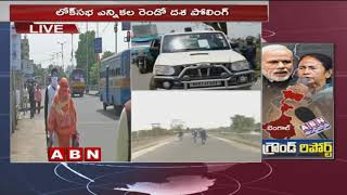 LIVE Updates: High Tension in Raiganj Polling Booths at West Bengal | ABN Telugu