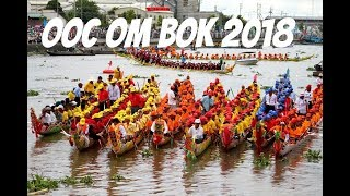 OOC OM BOK FESTIVAL 2018| ARE YOU READY ?