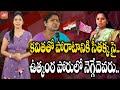 కవితతో పోరాటానికి సీతక్క సై..| Singareni Labor Union Elections 2021 | Seethakka Vs Kavitha | YOYO TV