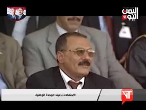 قناة اليمن اليوم - نشرة الثامنة والنصف 22-05-2019